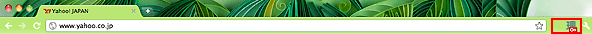 rikaikun icon on Chrome